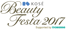 KOSE BeatyFesta2017 Supported by @cosme