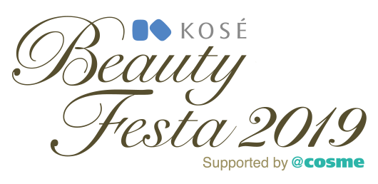 KOSE BeatyFesta2019 Supported by @cosme