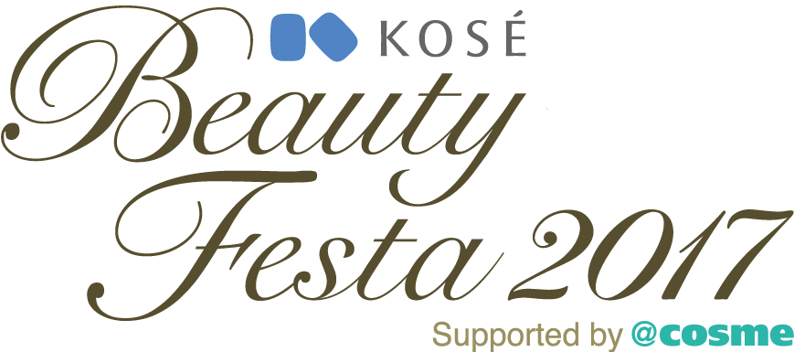 コーセー Beauty フェスタ 2016 Supported by @cosme
